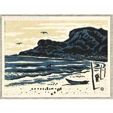 Maeda Masao: Tachimachi Cape - Artelino