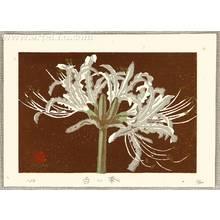 Maeda Masao: White Flower - Artelino