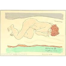 Sone Kiyoharu: Nude - 2 - Artelino