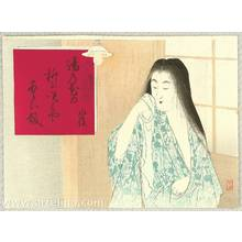 Takeuchi Keishu: After Bath - Artelino