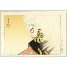 Ueno Tadamasa: Kagamijishi - Kabuki Calendar - Artelino