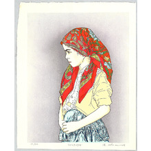 Okamoto Ryusei: Red Scarf - Children of Asia - Artelino