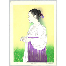 Okamoto Ryusei: Korean Beauty - First Love, No.7 - Artelino