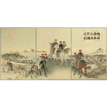 Utagawa Kokunimasa to Attributed: Battle at Yalu River - Russo-Japanese War - Artelino