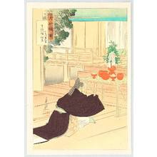 尾形月耕: Shrine Altar - Gekko Zuihitsu - Artelino