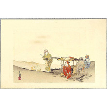 Ogata Gekko: On a Travel Road - 100 Views of Mt. Fuji - Artelino