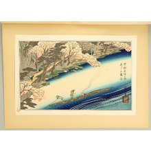 Utagawa Hiroshige: Ten Views of Kyoto - Artelino