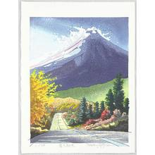 Morozumi Osamu: Evening Light at Mt. Fuji - Japan - Artelino