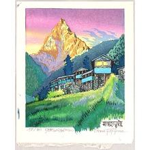 Morozumi Osamu: Sunset at Mt. Machhapuchhre - Nepal - Artelino
