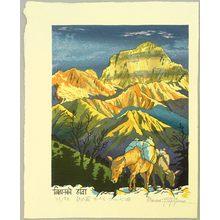 Morozumi Osamu: Morning Wind - Nepal - Artelino