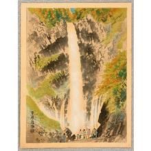 Kotozuka Eiichi: Kegon Water Fall - Artelino