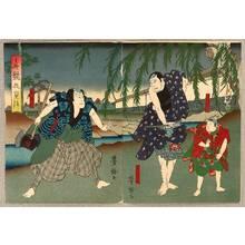 Utagawa Yoshitaki: Ax and Knife - Kabuki - Artelino