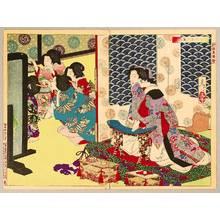 月岡芳年: Drinking Party at Kioshida Palace - Artelino
