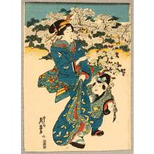 Tomioka Eisen: Beauty and Cherry Blossoms. - Artelino