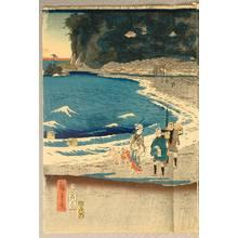 Utagawa Hiroshige III: Prince Genji at Enoshima Beach - Artelino