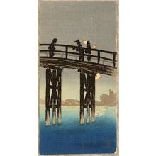 Takahashi Hiroaki: Bridge at Night - Artelino