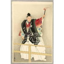 Tsukioka Gyokusei: Noh - Soga Brothers - Artelino