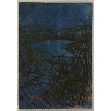 Ono Tadashige: Port Scene - Artelino