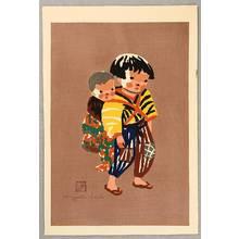 朝井清: Baby Sitter - Artelino