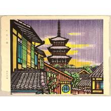 Karhu Clifton: Pagoda at Yasaka - Artelino