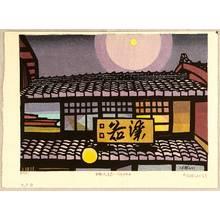 Karhu Clifton: Sanjo - Kyoto - Artelino