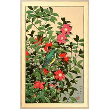 吉田遠志: Camellia and Bird - Artelino