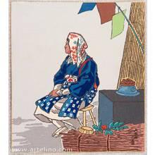 Tokuriki Tomikichiro: Woman of Ohara - Miyako Meisho - Artelino