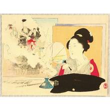 Mishima Shoso: Study - Artelino
