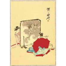 Kawanabe Kyosai: Painting on a Screen - Artelino