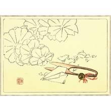 Shibata Zeshin: Paper Flowers - Hana Kurabe - Artelino