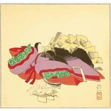 酒井抱一: Twelve Layered Kimono - Artelino