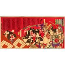 豊原国周: Popular Roles - Kabuki - Artelino