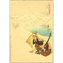尾形月耕: Assassin - Nihon Hana Zue - Artelino
