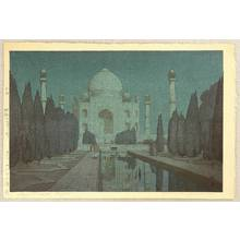 吉田博: Taj Mahal - Night - Artelino