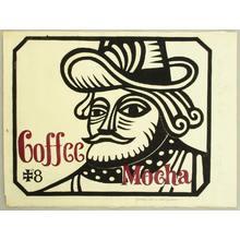 Okuyama Gihachiro: Holland Coffee - Artelino