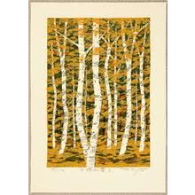 Kitaoka Fumio: White Birch Grove II - Artelino