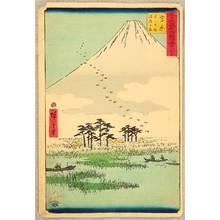 歌川広重: Yoshiwara - Upright Tokaido - Artelino