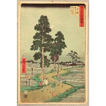 Utagawa Hiroshige: Akasaka - Upright Tokaido - Artelino
