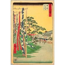 歌川広重: Narumi - Upright Tokaido - Artelino