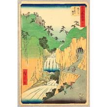 歌川広重: Sakanoshita - Upright Tokaido - Artelino