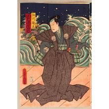 Utagawa Kunisada: Wave Screen - Kabuki - Artelino