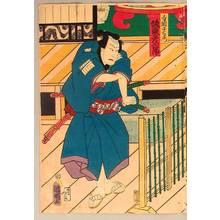 Utagawa Kuniaki: Chushingura - Kabuki - Artelino