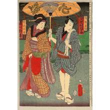 Utagawa Kunisada: Fight - Kabuki - Artelino