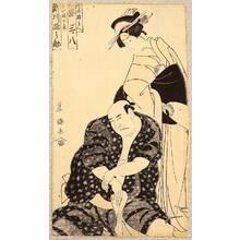 Utagawa Toyokuni I: Samurai and Onnagata - Kabuki - Artelino