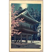 笠松紫浪: Moon and Engaku Temple - Artelino