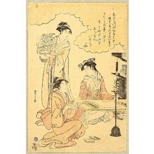 Hosoda Eishi: Three Beauties - Artelino