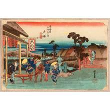 Utagawa Hiroshige: Totsuka - Hoiedo Tokaido - Artelino