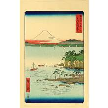 歌川広重: Thirty-six Views of Mt.Fuji - Miura - Artelino