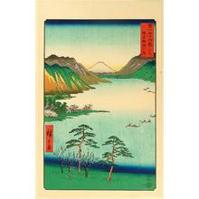 Utagawa Hiroshige: Thirty-six Views of Mt.Fuji - Lake Suwa - Artelino