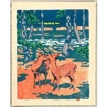 Yoshida Hiroshi: Deer - Artelino